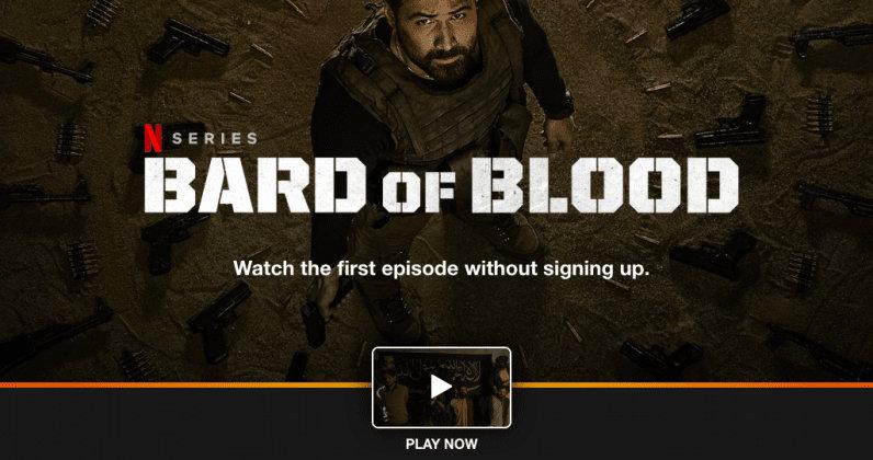 Netflix Probe